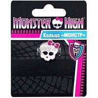 Кольцо Monster High