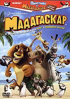 Мадагаскар (DVD) Лицензия , фото 1