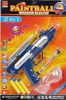 Пейнтбол пистолет, очки, мягкие патроны PaintBall Magnum Blaster 2 in 1