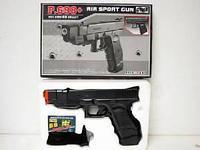 Пистолет пластиковый Cyma Plastic P698+ черный, с пластик. пульками 6 мм, фото 1