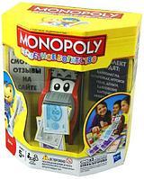Настольная игра Монополия Несметное богатство 2 Monopoly Hasbro