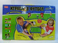 Футбол Настольный на магнитах 45х35х3см
