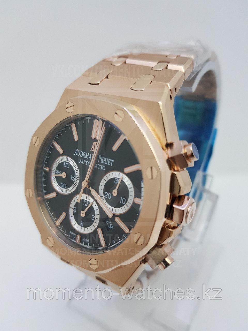 Мужские часы Audemars Piguet Royal Oak Automatic
