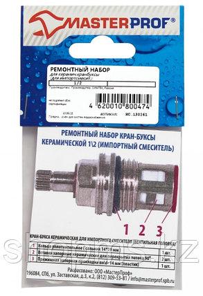 Рем. набор для керам кран-буксы 1/2 импорт смесит МР-У, фото 2