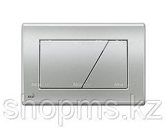 Кнопка к системе инсталляции М172 матовая