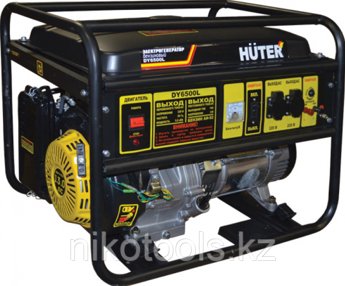 Электрогенератор Huter 6500L DY