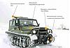 Снегоболотоход УХТЫШ ЗВМ-2410, фото 2