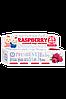PresiDent Baby 0-3 зубная паста-гель со вкусом малины