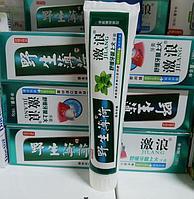 Зубная паста (180 гр.)