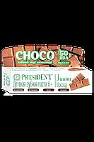 PRESIDENT Junior Choco 6-12 зубная паста со вкусом шоколада