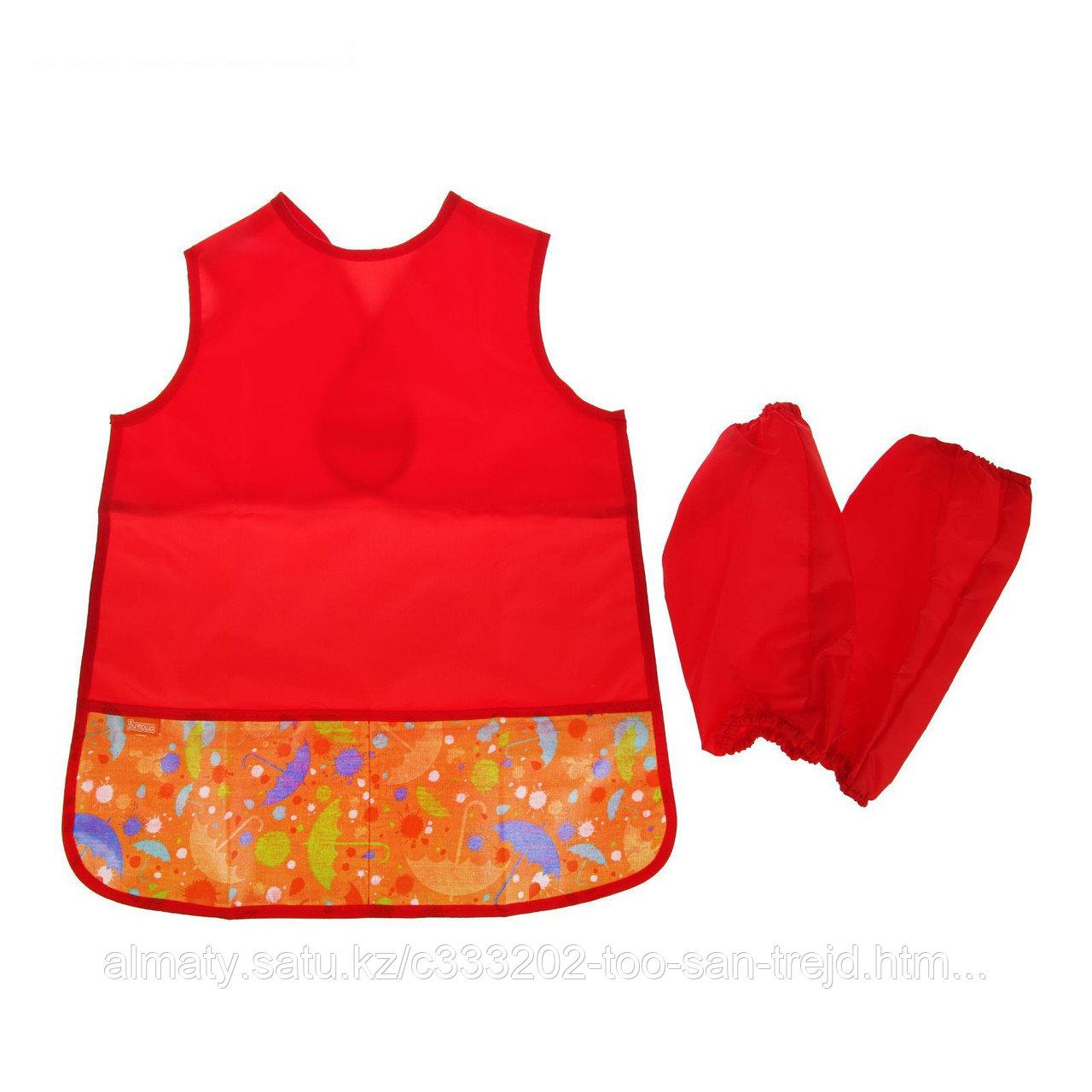 Комплект для творчества:фартук-накидка и нарукавники из водонепроницаемой ткани для девочек, Витоша