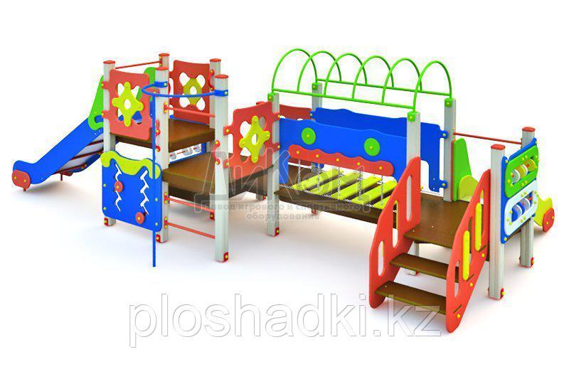 Детский городок, горка, лестница, счёты