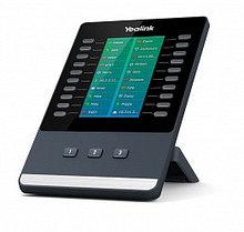 Yealink EXP50 модуль расширения с LCD для телефонов SIP-T58V(A), SIP-T56A