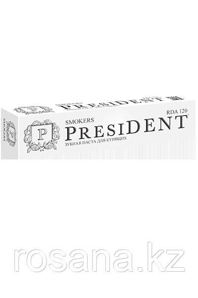 PRESIDENT Smokers зубная паста 75мл