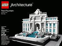 LEGOArchitecture Фонтан Треви