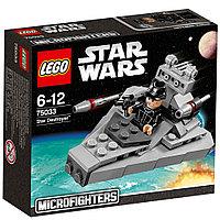LEGO Star Wars Destroyer Звездный разрушитель, фото 1