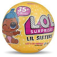 LOL LIL Sisters 3 серия (2 волна)