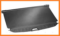 Полка - Шторка багажника Лада Ларгус с 2012 г.в.