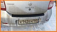 """Накладка на задний бампер """"АртФорм"""" (АБС) Renault Logan II с 2014 г.в., фото 1"""