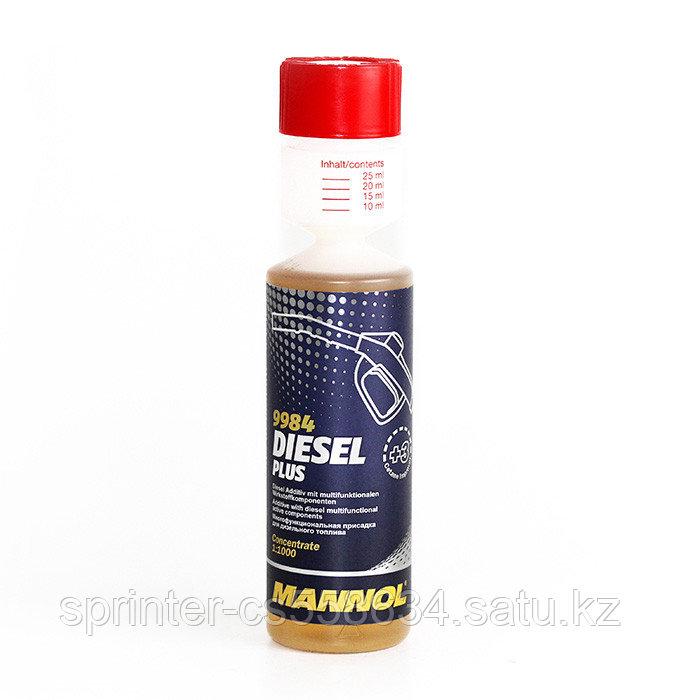 MANNOL DIESEL PLUS (антиконденсат для дизельного топлива)