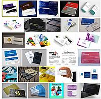 Визитные карточки (визитки) двухсторонние в Алматы