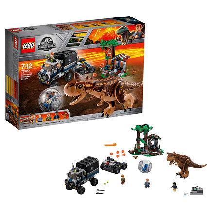 Lego Jurassic Побег в гиросфере от карнотавра Лего Мир Юрского периода