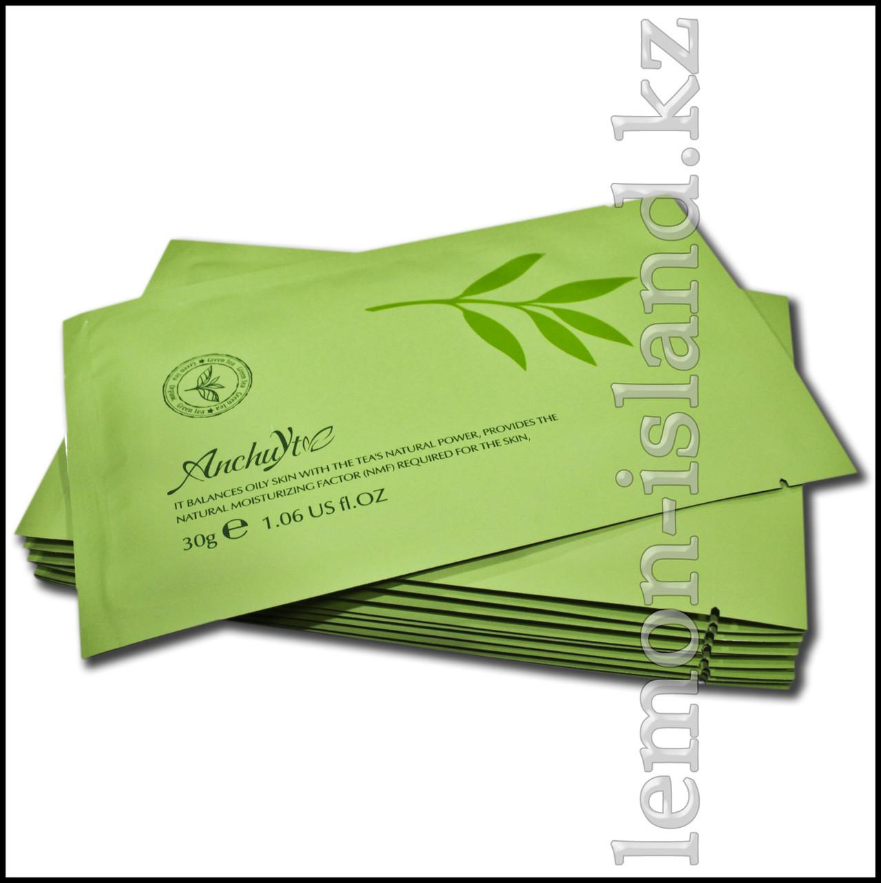 Маска для лица увлажняющая с экстрактом зелёного чая (Таиланд).