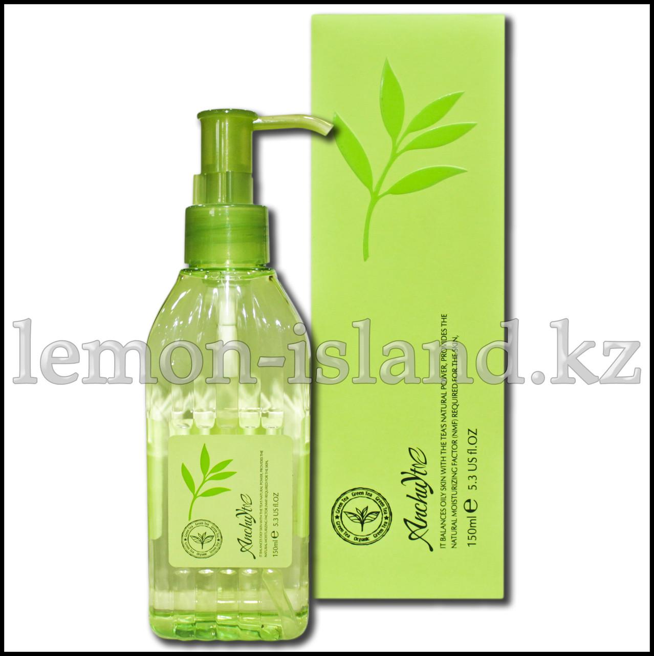 Жидкость для снятия макияжа увлажняющая с экстрактом зелёного чая.