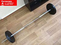 Штанга общий вес 26.5 кг, фото 1