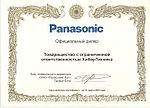 Статус Официального дилера Panasonic
