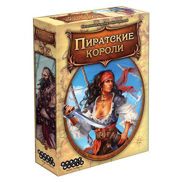 Настольная игра: Пиратские короли