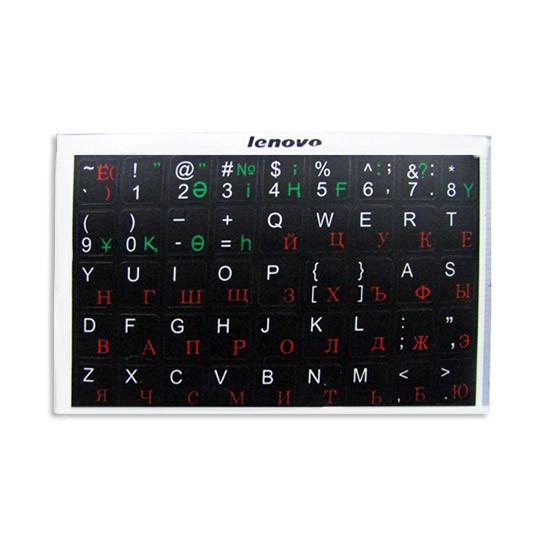 Наклейки на клавиатуру, Lenovo, для любых клавиш, (Фон: чёрный; Шрифт: Анг. - белый, Рус. - красный,
