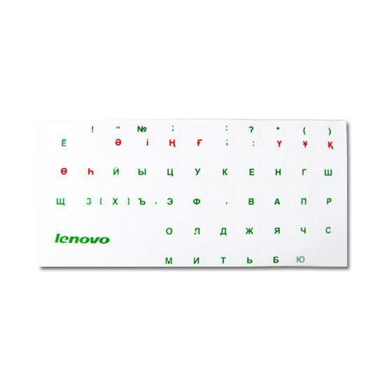 Наклейки на клавиатуру, Lenovo, для светлых клавиш
