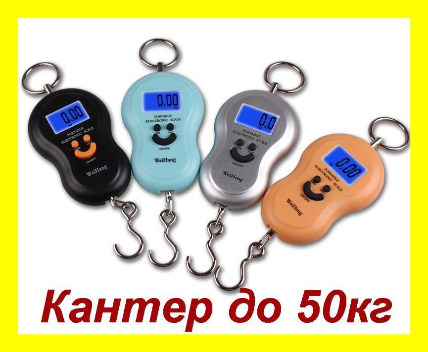 Весы безмен электронные   50кг Wei Heng  пластик цветной