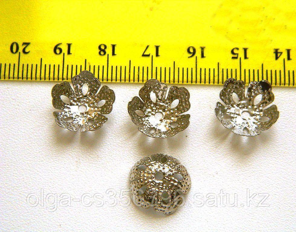 Шапочки для бусин (серебро) 14 мм. Creativ  2118