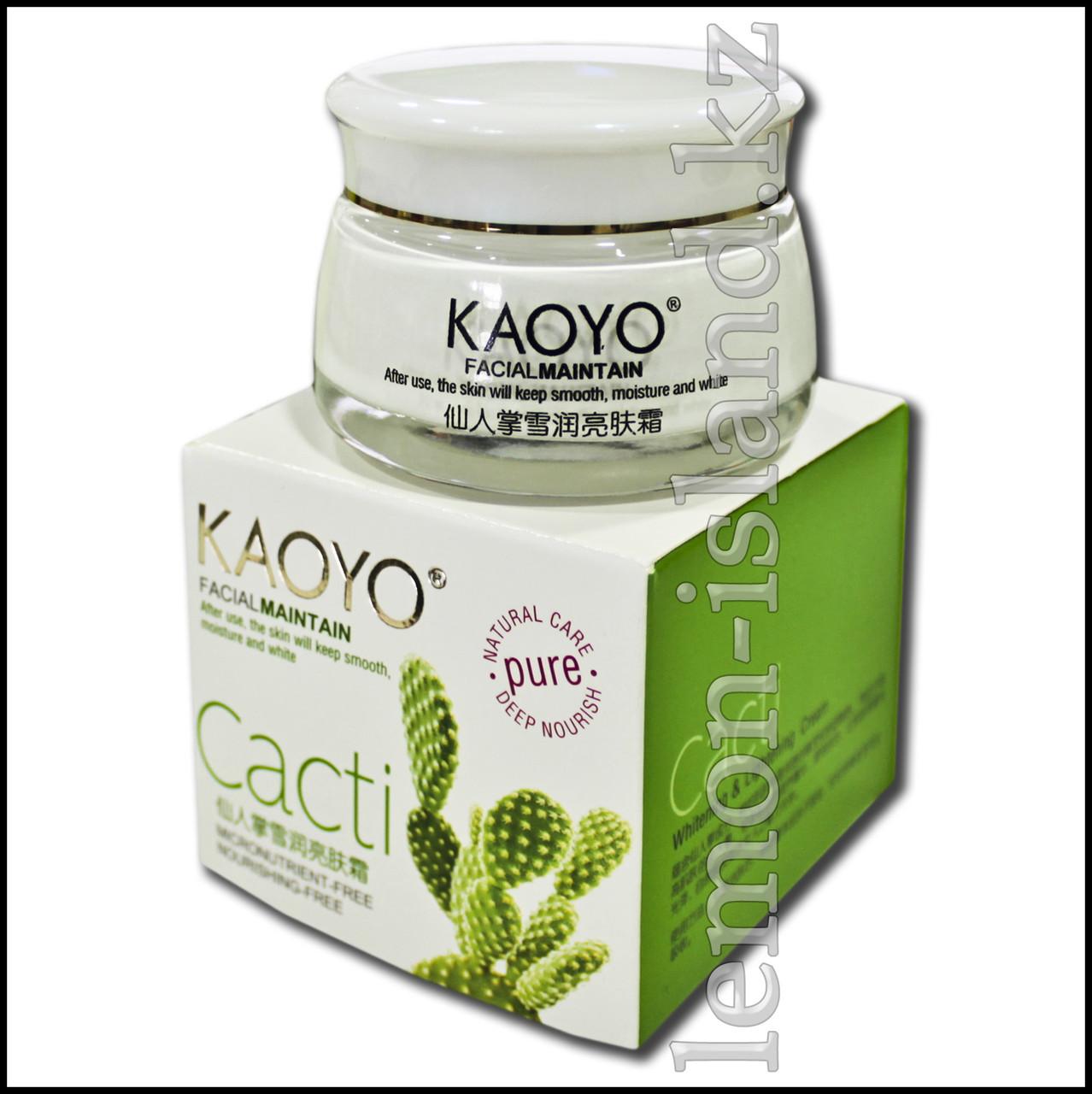 Крем для лица Kaoyo увлажняющий с соком кактуса.