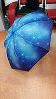 Зонты оптом Механика , фото 1