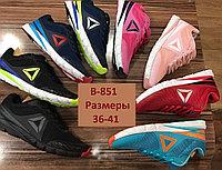 Кроссовки Reebok Racer B-851 размеры 36-41