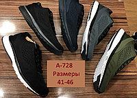 Кроссовки Reebok А-728 размеры 36-41