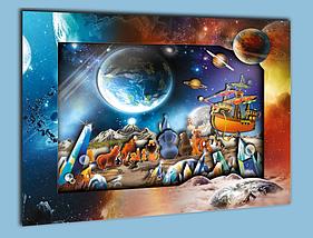 """Объемный постер """"На планете"""""""