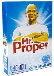 МОЮЩЕЕ СРЕДСТВО для полов Mr.Proper 400гр.