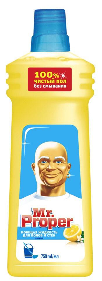 МОЮЩЕЕ СРЕДСТВО для мытья полов Mr.Proper 750мл.