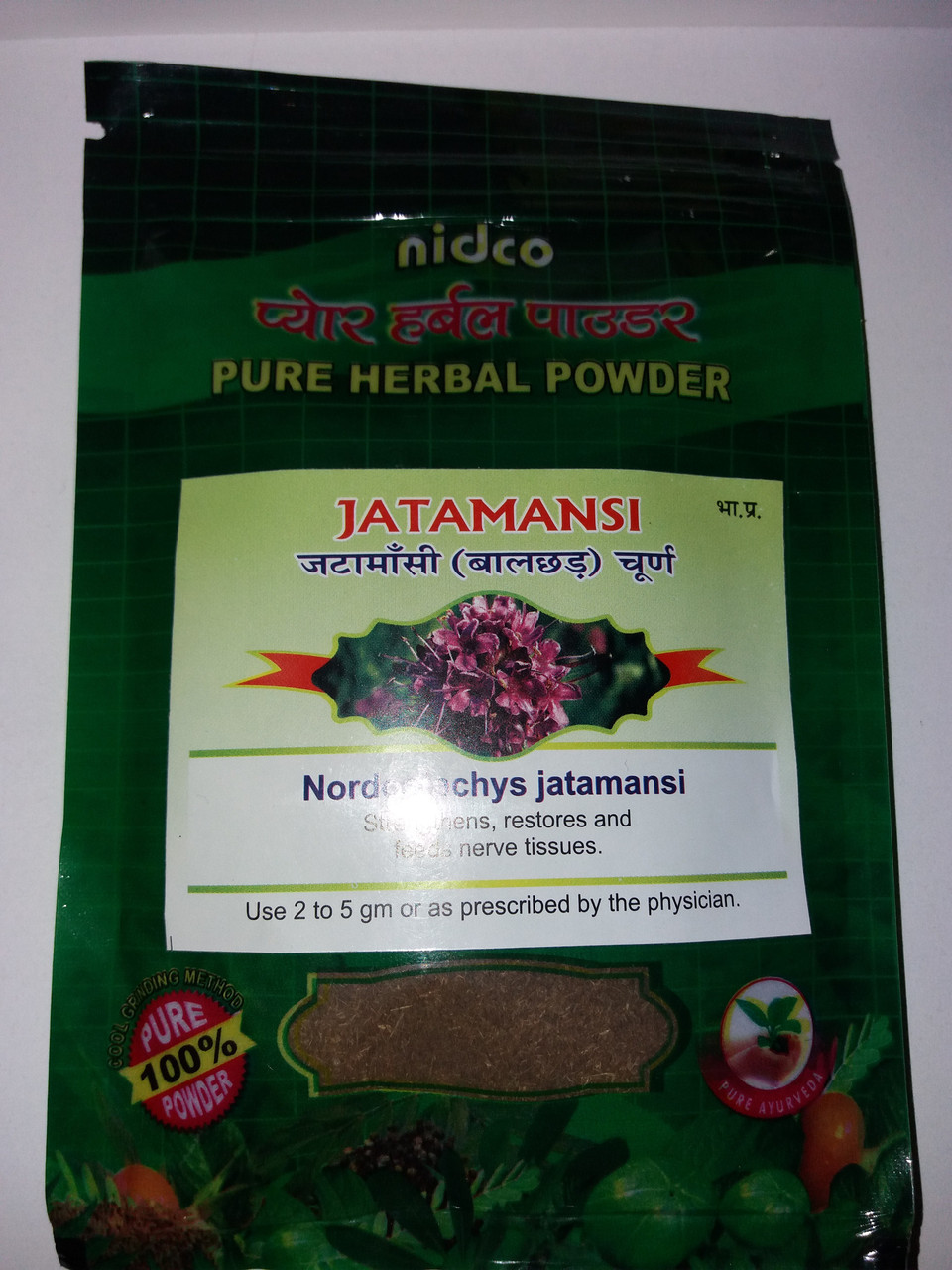 "Порошок ""Джатаманси Чурна"" (Jatamansi Churnam) 25 г,Nidco"