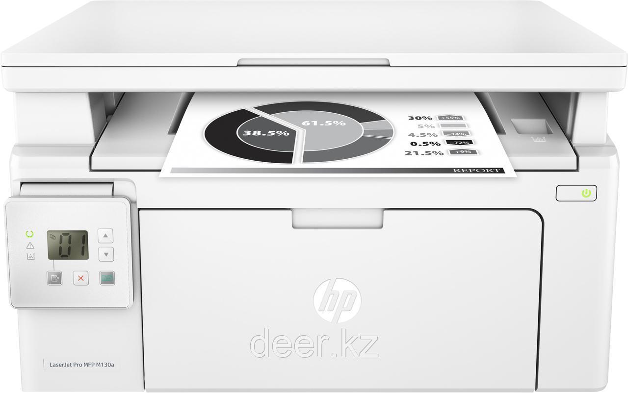 МФП HP Europe LaserJet Pro M130a G3Q57A#B19