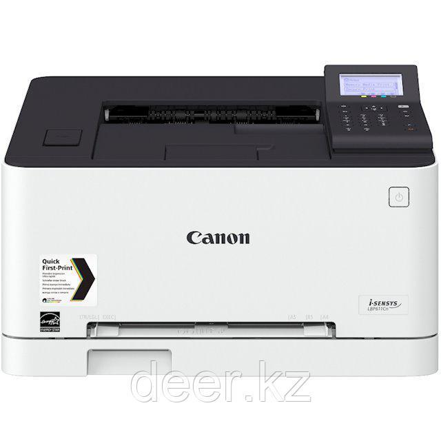 Принтер Canon LBP611Cn 1477C010AA