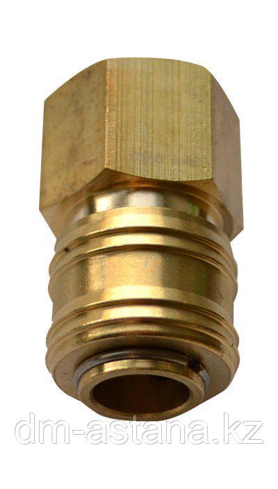 """Клапан быстроразъемного соединения с внутренней резьбой 1/2"""""""