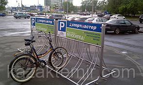 Парковки для велосипедов (велопарковки), фото 2