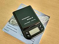 Весы карманные HF 500 гр / 0.01 гр, фото 1