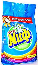СТИРАЛЬНЫЙ ПОРОШОК МИФ автомат 2кг.