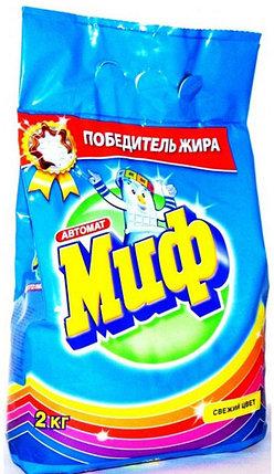 СТИРАЛЬНЫЙ ПОРОШОК МИФ автомат 2кг., фото 2